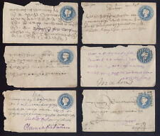 INDIA 1870-80 QV STATIONERY...MADRAS COCHIN...9 COVERS
