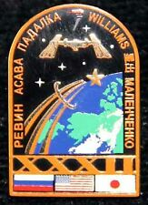 Expedition 32 Lapel Pin Nasa International Space Station Iss
