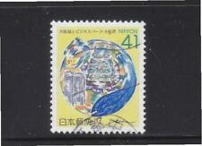 JAPAN 1992 (PREFECTURE) OSAKA BUSINESS PARK COMP. SET OF 1 STAMP SC#Z128 IN USED