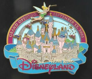 WDI Imagineering Disney pin: Hong Kong Disneyland Opening Super Jumbo, LE 1000