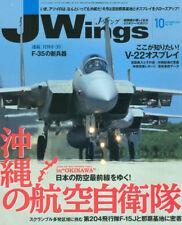 J WINGS 170 TORNADO F.3_THAI AF_RIAT_JASDF_USMC MV-22B_MCH-101_AL FURSAN UAE