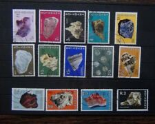 More details for botswana 1974 botswana minerals set to r2 sg322 - sg335