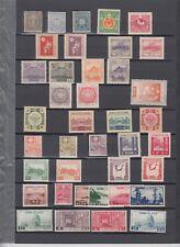 JAPAN strong MH collection pre 1950 - nice ! (CV $1700 EUR1457)