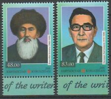 2016 Kyrgyzstan PERF Persons Writers Portrait MNH