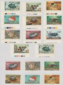 Qatar 1965 Fish Complete Set of 17, F-VF MNH
