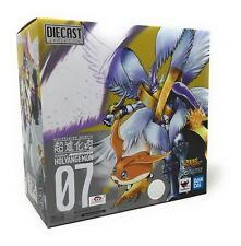 Tamashii Nations Bandai Digivolving Spirits 07 Holy Angemon Digimon Figure