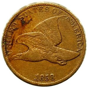 1858 Flying Eagle Cent, Strong Defining Features 1c Copper Must Have Penny NR!