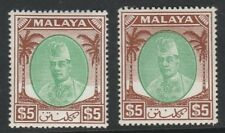 Kelantan 1951-55 George VI $5 Green and brown & Sepia shades SG 81 & 81a Mint.