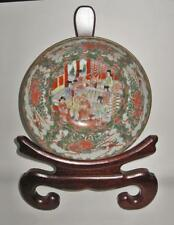 Chinese Qianlong Nian Zhi Famille Rose Medallion Decorative Bowl w/Stand, 9 7/8""