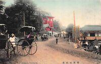 Tinted Postcard Jizozaka, Yokohama, Japan~121904