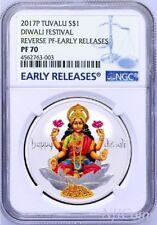 2017 Diwali Festival 1oz Silver $1 Coin NGC Reverse Proof PF70 ER