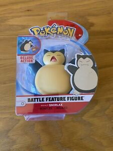 Pokemon Battle Feature Figure Pack (4.5-Inch Scale) - Snorlax *BRAND NEW*
