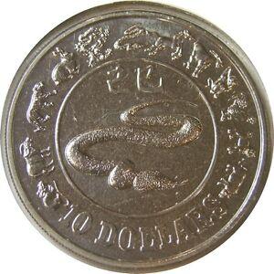 elf Singapore 10 Dollars 1989 Nickel Snake