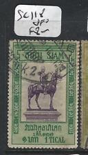 Thailand (P0306B) Rama Horseman 1T Sc 118 Vfu
