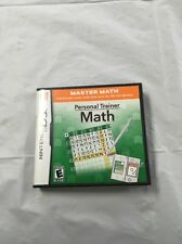 Personal Trainer: Math - Complete Nintendo DS Game MC
