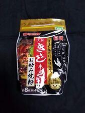 Okonomiyaki Flour Japanese flour for Japanese pancakes