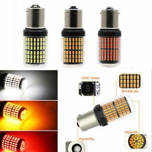 2x 20W 1156 PY21W BAU15S 1157 Car LED Brake Reverse Light Canbus Error FREE 12V