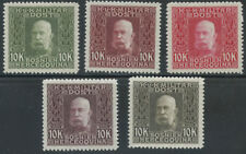 A07316 - Bosnia #85, a complete set of five proofs in different colors.