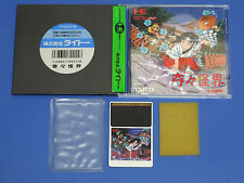 KIKI KAIKAI KIKIKAIKAI NEC PC-Engine Hu-Card pocky & rocky Import Japan