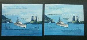 [SJ] France Antarctic TAAF Saint Pierre Joint Issue Ship Forbin 2011 (ms) MNH