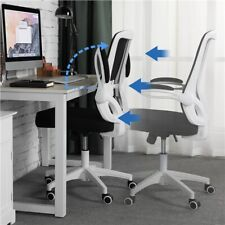 More details for adjustable office chair executive swivel computer chair with back support white