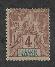 French Sudan 1892 Navigation & Commerce 4c Sc # 5,VF Mint Hinged* (MB-9)