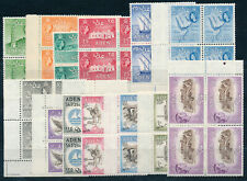 ADEN 1953 DEFINITIVES SG48/71 (FIRST COLOURS) BLOCKS OF 4 MNH