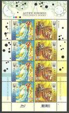 Ukraine - Europa: Kinderbücher postfrisch 2010 Mi. 1084-1085 Kleinbogen