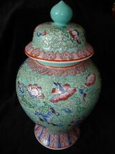 Large Chinese Famille Rose  Jar & Lid