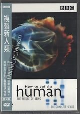 Bbc: How to build a human Taiwan Dvd English