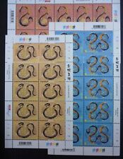Singapore  2013 Year of the Snake Zodiac Series  Full sheets