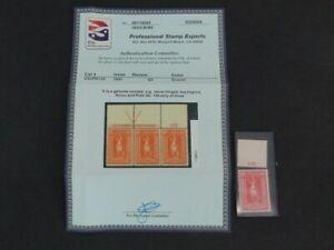 Nystamps US Newspaper Stamp # PR120 Mint OG NH $75 PSE Certificate j9xd