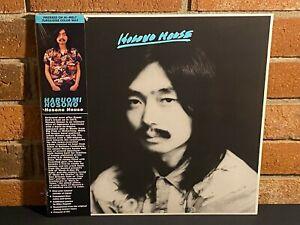 HARUOMI HOSONO - Hosono House, Ltd TURQUOISE COLOR VINYL LP Gatefold + OBI New!