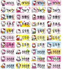 120 HELLO KITTY Custom Waterproof Name Labels-SCHOOL,NURSERY(Buy 5 get 1 FREE)