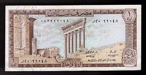 Lebanon 1 Livre 1972 P-61b AU (CRISP)