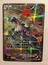 Pokemon Card / Carte WHITE KYUREM 021/027 R CP2 1ED