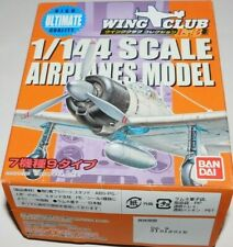 BanDai 1/144 scale WING CLUB L3  #7 Ta 152H-1 BOXED model