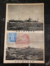 1924 Japan Real Picture Postcard Cover U Boat Submarine