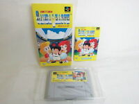 GANBA LEAGUE Super Famicom Nintendo sf