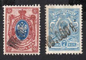 Georgia 1923 pair stamps Lapin#39-40 MH CV=105€ lot2