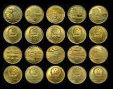 China 5 Yuan 2002-06,  UNESCO Series 1 set of 10 coins, UNC