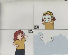 Anime Cel Kare Kano (His and Her Circumstances) #20