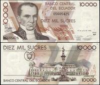 ECUADOR BILLETE 10000 SUCRES. 12.07.1999 LUJO. Cat# P.127nl