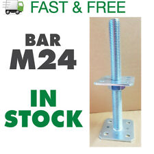 Heavy Duty Adjustable Bolt Down Post Support Galvanised 80mm 110mm Bar M24 250mm