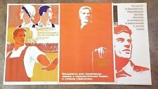 Vintage Original 1968 Russian Soviet Union Propaganda Posters-Set of 4
