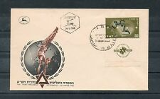 Israel Scott #37 1950 Maccabiah Official Tabbed FDC!!