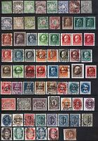 79 BAYERN BAVARIA Postage Stamps Collection USED Deutches Reich BVR1