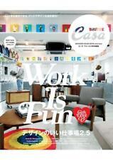 Casa BRUTUS Nice Design Workplace 2.5 JP Culture Lifestyle Magazine
