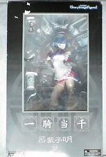 Ikki Tousen Ryomou Shimei Figurine Extra Story Image Figure