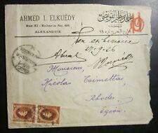 Seltenes Cover von ALEXANDRIE zu Rhodes 1926, Dokument